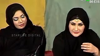 Best Of Nargis, Tahir Anjum and Naseem Vicky New Pakistani Stage Drama Full Comedy Funny Clip