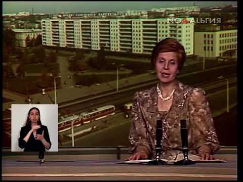 Белоруссия. Витебск. I Всесоюзный фестиваль польской песни 20.07.1988