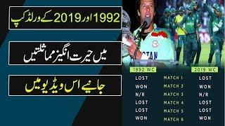 channel 9 live icc cricket world cup 2019 - Thủ thuật máy tính