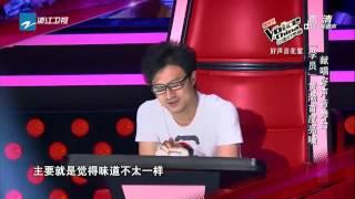 黄渤首都亮嗓现场好声音舞台中国好声音140919 æ...