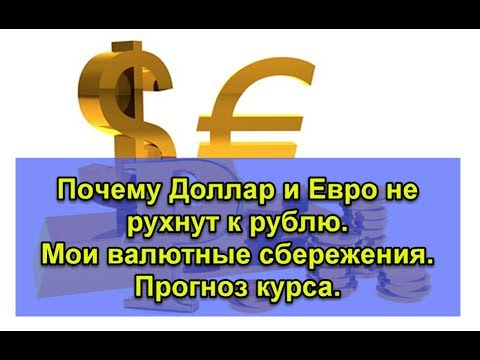 Богатый брокер россии и молодой