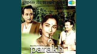 O Sajana Barkha Bahar Aayi - YouTube