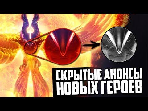 Скачать героев 3 меча и магии дополнение