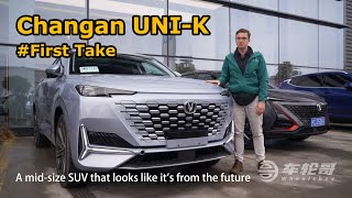 First Take: The Changan UNI-K Is An SUV That Looks Like It's From the Future