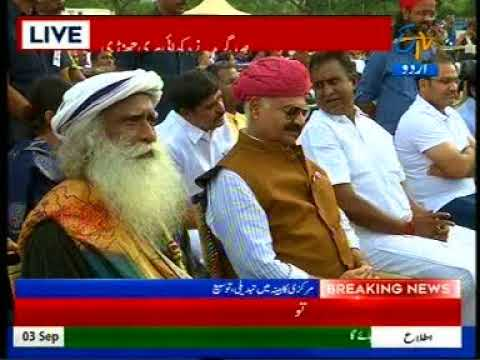 ETV URDU - Rally for Rivers - 03/09/17