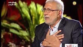 الكاتب والمحلل السياسي السيد غالب الشابندر- حق الرد - الحلقة ٢٥