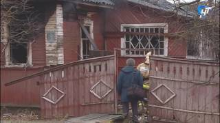 Несколько пожаров в частных жилых домах произошло за минувшие сутки в Новгородской области