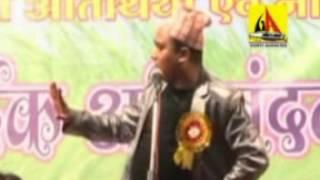 preview picture of video 'Hasya Poet Lakshman Nepali at Kavi-Sammelan, Raipur-2013'