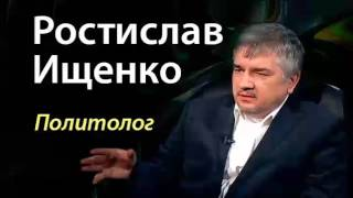 Ростислав Ищенко  Эрдоган тащит Турцию к распаду  03 12 2015