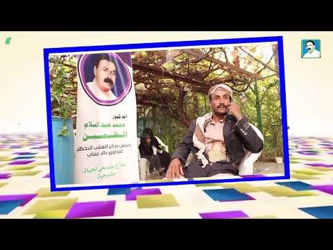 شفاء من الروماتيزم ـ عبده أحمد محمد عوام ـ ذمار