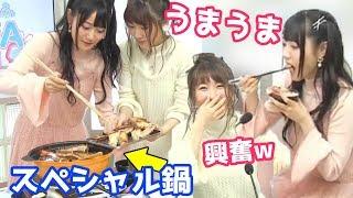 小倉唯と日高里菜が料理をために渾身を尽くして努力w超興奮ww可愛いww
