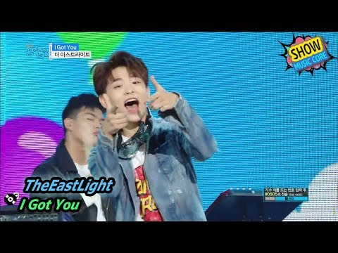 [HOT] The East Light - I GOT YOU, 더 이스트라이트 - 아이 갓 유 Show Music Core 20170902
