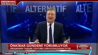 Alternatif- 03 Şubat 2019- Sabahattin Önkibar- Ulusal Kanal