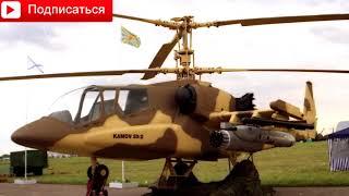 Вертолёт Эрдоган Ка 50 2