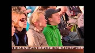 Венский фестиваль 2017