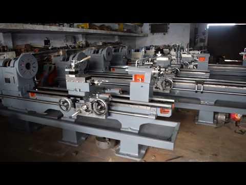16 Ft Lathe Machine