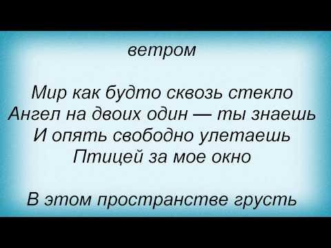 Женское счастье овсиенко слова