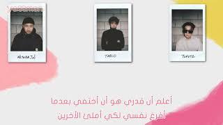 EPIK HIGH - Rain Again Tomorrow - Arabic Sub الترجمه العربيه
