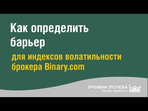 Bitcoin info pdf