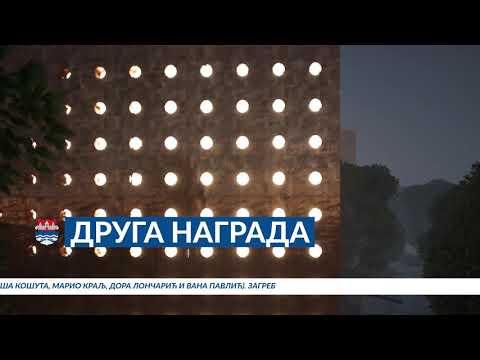 Idejno rješenje za koncertno-kongresnu dvoranu u Banjaluci