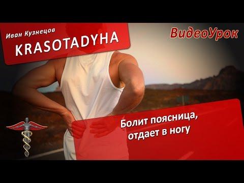 Санатории с лечением остеохондроза в татарстане