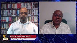 ESAT Qophii Argaa-Dhageettii Wed 03 Oct 2018