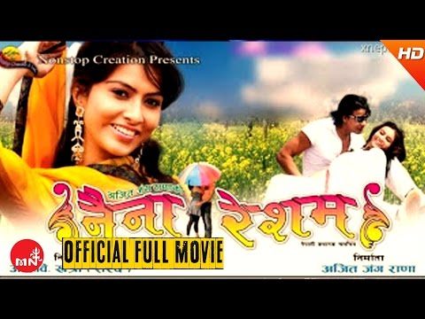 Naina Resham | Nepali Movie