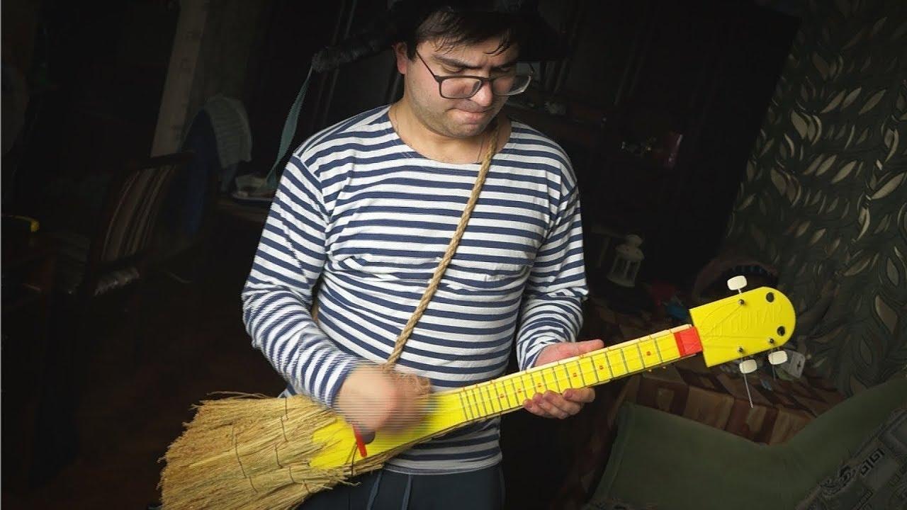 Nirvana на странных инструментах