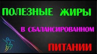 Гербалайфлайн от компании Интернет-магазин Herbalife - видео