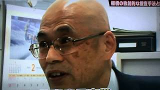 刈谷市商工会議所市内の外国人犯罪者外国人暴走族海賊版DVD野放しで巣まともなこと刑事を呼んでみよう捜査の鬼