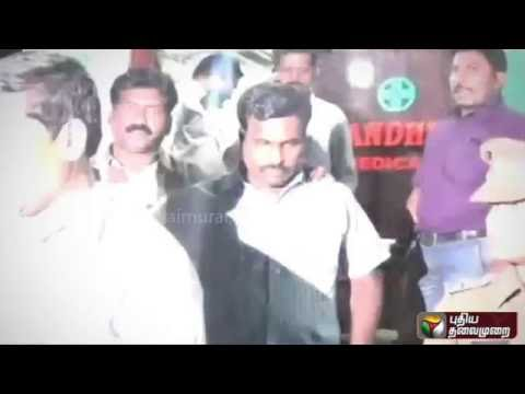 Indraiya-Dhinam-Promo-29-08-2016-Puthiyathalaimurai-TV