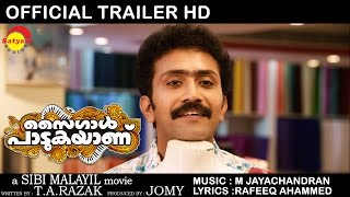 Saigal Paadukayanu Official Trailer
