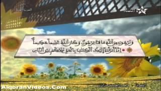 HD المصحف المرتل الحزب 10 للمقرئ محمد الطيب حمدان