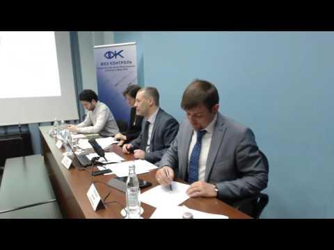 Видеосеминар от 18.11.2015. «Ход реализации закона о ГИС ЖКХ»