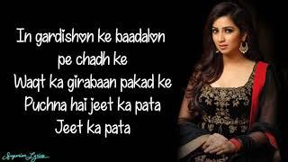 Kar Har Maidaan Fateh | Sanju Lyrics | Shreya Ghoshal | Sukhwinder Singh | Ranbir Kapoor