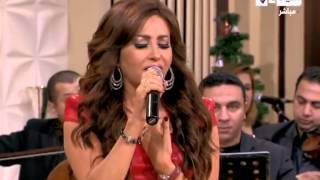 مصر البيت الكبير - أغنية لطيفه ان شاالله ترجع ليا - لايف تحميل MP3