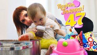 Привет, Бьянка - Бьянка и ее игрушки - Видео для детей.