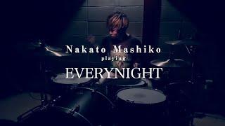 "Nakato Mashiko Playing ""Everynight"" (Age Factory)"