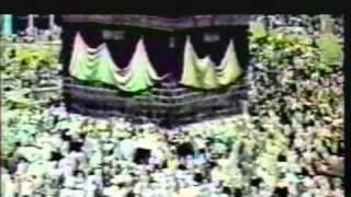 Asma-e-Husna 99 Names of Allah (Ptv Old Presentation) In Arabic