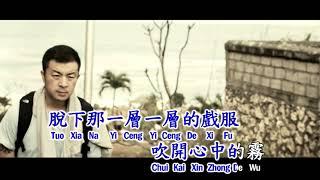 曹峰 Cao Feng - 回家的路 Hui Jia De Lu (Vol 3)
