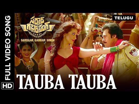 3 Tauba Tauba 2 Full Movie Free Download
