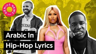 From Rakim To Drake: A History Of Arabic In Hip-Hop Lyrics