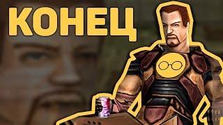 Официальный сюжет Half-Life 3 / Объяснение концовки