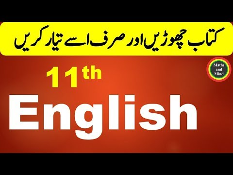 Download How To Solve 1st Year English Paper English Paper Presenta