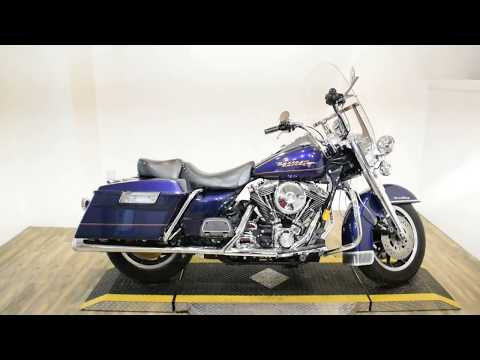 1999 Harley-Davidson Road King in Wauconda, Illinois