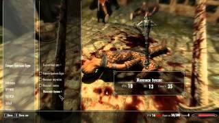 The Elder Scrolls V: Skyrim - 1 серия - Пролог