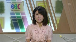 8月10日 びわ湖放送ニュース