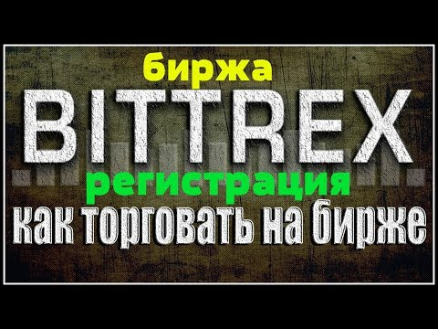 Форекс экономические новости онлайн