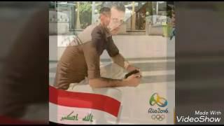إلى الشهيد البطل علاء عباس الياسري(( والله ماناسينك ولا راح ننساك)) تحميل MP3