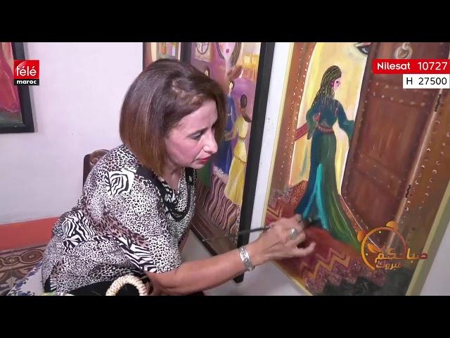 2eddbc01effe8 الفنانة بهيجة الشرقاوي تقربنا من بداياتها - تيلي ماروك